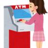 「みずほ銀行」ネット振込み手数料は無料(0円)じゃないの?シンプルな説明が必要です!
