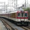 近鉄南大阪線乗車