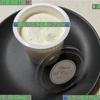 🚩外食日記(681)    宮崎   「エス サンク(S.Cinq)」⑦より、【くりーむエクレア・カフェ】【卵とバニラの濃いプリン】‼️