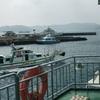 奄美大島ー加計呂麻島へ!