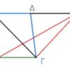 第1巻命題41 平行四辺形は三角形の二倍