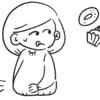 ダイエットしながら妊活は危険?