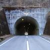 角亀トンネル旧道