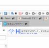 【Firefox65】 userChrome.jsで多段タブ&userChrome.cssでタブバーを下にする設定