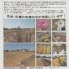 神原町花の会(花美原会)(236)   春を迎えて花協同活動の開始