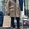 51着目「僕が映画に初出演! 父が アンシャンテ with D に参加! トレンドの #インスタ映え について」【ファッションドリーマーD】