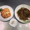 中国料理☆サクサクで美味しい一品と山椒塩を共に!