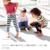 【子育て】おむつ卒業!!