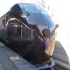 E655系お召し列車