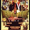DEAD OR ALIVE 犯罪者 - 私の人生に影響を与えた映画 vol.0165