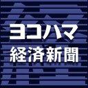 ヨコハマ経済新聞アンテナ +