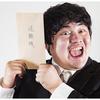 【雑談】13年勤めた東証一部上場企業を、40代でやめることにした話。