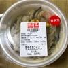 セブンイレブンのちゃんぽんスープは「麺なし」だから、糖質制限によし!8品目の野菜スープの追記あり