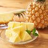 らでぃしゅぼーやのお試しセットは国産の完熟手摘みパイナップルが丸ごと1個付き