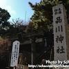 【社畜の休日】品川神社に行ってきた【東京十社巡り⑧】