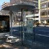 錦町公園前のバス停