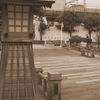 程ヶ谷宿?保土ヶ谷宿! - 旧東海道の旅(9)