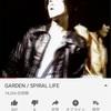 2019/02/02〜GARDEN〜