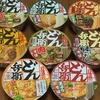 日清どん兵衛祭りだ!星野源クリアファイル3種プレゼントキャンペーン★東西食べ比べ