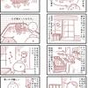 【犬マンガ】初めてのプール遊び1