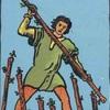 タロットカード:小アルカナ ワンドの7