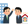【子育て】男性の産休制度が2022年10月より開始【育児】
