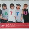 《KAT-TUN》お客様は神サマーConcert 55万人愛のリクエストに応えて!!