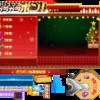 【KOF'98UMOL】12月17日アップデート内容!(表・裏)