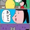 【子育て漫画】食事中ー小学生のクイズの破壊力(逆飯テロ)