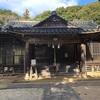 【美談神社】和加布都努志命とはどんな神様?真実に迫る重要な神社