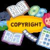 ネットの動画や写真をオンライン授業で使っても大丈夫?