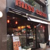 京橋「Bless coffee」