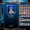 【遊戯王lotd】アーティファクトデッキで対戦してみた2