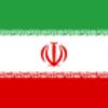 世界の揉め事 イランについて