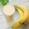 【健康と美容にバナナジュースを】なぜ今バナナなのか?