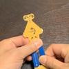【動画付き】貝印の世界初「紙カミソリ」を買って作って使ってみた!