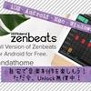 Roland音楽アプリ『 Zenbeats』今なら iOS / Android版 Unlock無償中!
