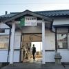 成田湯川・2….東京から1時間で旅気分になれる場所