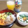 ☆夏バテを吹き飛ばす人気メニュー☆給食のビビンバ☆