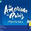 【劇団四季】パリのアメリカ人が、迷ってる人におすすめの理由