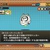 【にゃんこ図鑑】オタネコ ネコハッカー ネコスーパーハッカー【激レア】