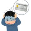 Zaifがクレジットカードでの仮想通貨購入を一時停止した理由