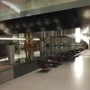 ユーラシア大陸1周⑬ハマド国際空港カタール航空ラウンジ