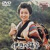 伊豆の踊子 (1974)