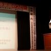 憲法記念日-海渡雄一弁護士講演会