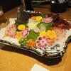 【三重県鳥羽市】芭新萃 ~はなしんすい~ 伊勢海老の旨味たっぷり!なお夕食
