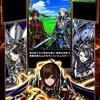 人気アプリ「王道RPG グランドサマナーズ」は新規ユーザーに優しい最強クオリティの王道RPGスマホゲームアプリ。