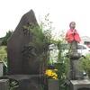 平和な住宅地に武士の足跡を伝える 赤塚(横浜市南区)