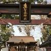 佐倉③ー麻賀多神社