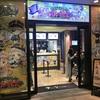 黒猫のウィズ:白黒ダブルキャッツ!秋の遠足 in 東京スカイツリータウン カフェ
